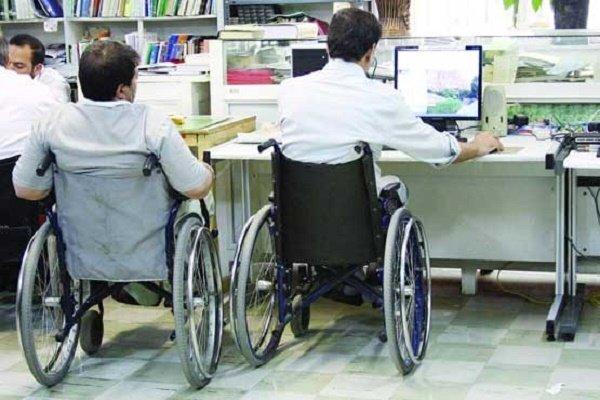 بهرهبرداری از ۱۱۰۰ طرح اشتغالزایی معلولان