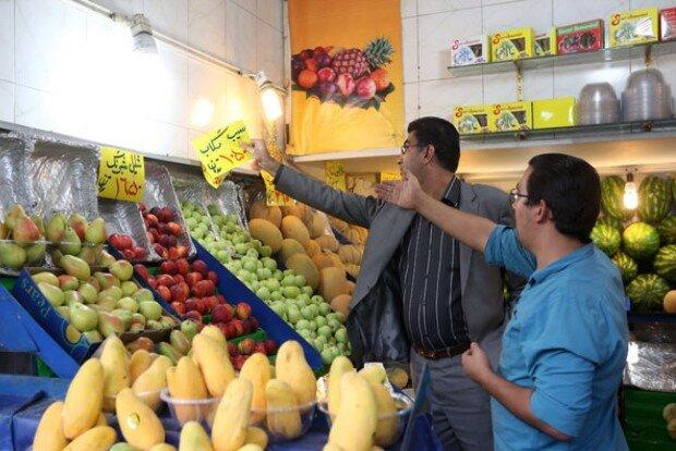 قیمت میوه و تره بار در ۲۵ خرداد ۱۴۰۰
