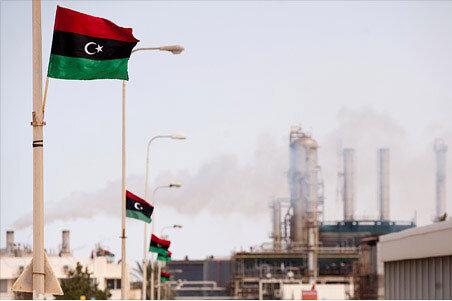 مدیرعامل شرکت ملی نفت لیبی تعلیق شد