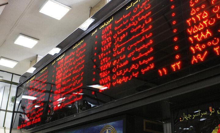 صندوق بیمه کشاورزان به سمت بازار بورس هدایت شده است