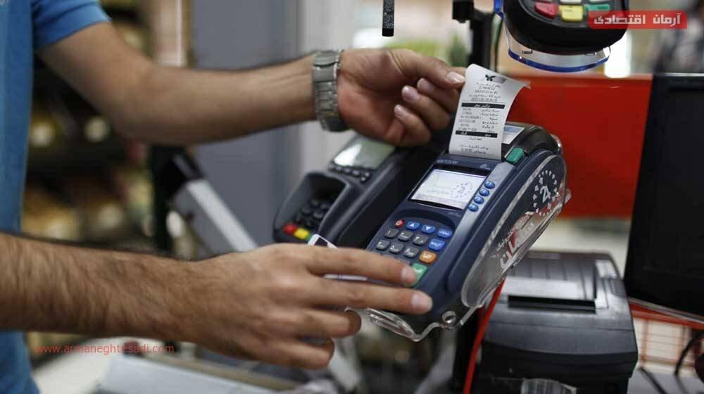 نظارت جامع بر تراکنش مالی متولیان سیستم توزیع ضروری است