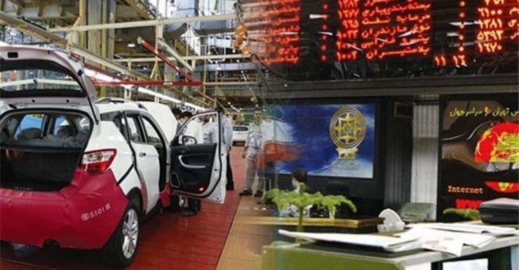 عرضه در بورس، راهکار خلاصی از هیجان بازار خودرو