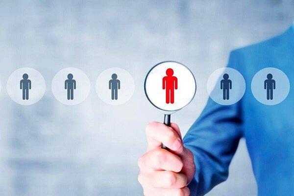 لزوم ورود اطلاعات افراد واجد شرایط «قانون استفساریه بند (و) ماده ۴۴» در سامانه کارمند ایران