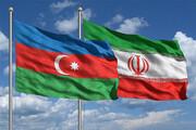 مشکلات صادرکنندگان به جمهوری آذربایجان پیگیری میشود