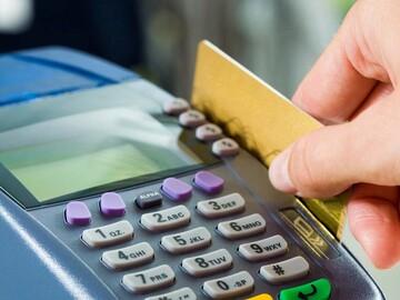سقف تراکنشهای بانک مسکن افزایش یافت