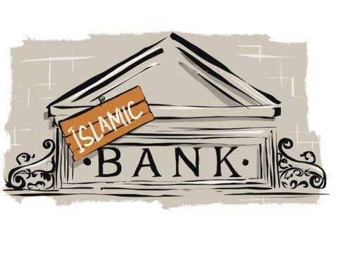 سی و یکمین همایش بانکداری اسلامی فردا برگزار میشود