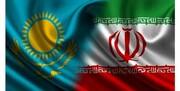 همکاریهای ایران و قزاقستان رو به توسعه است