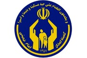 تخصیص ۱۰ هزار میلیارد تومان برای اشتغال مددجویان کمیته امداد امام خمینی(ره)