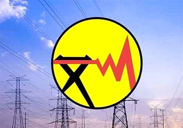 سامانه بیمه حوادث مشترکان برق توانیر به بهرهبرداری رسید