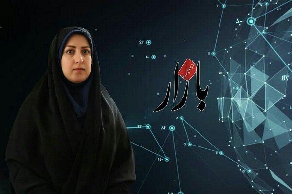 صنعت کفش ایران، پا در هوا