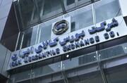 رشد ۱۱ درصدی حجم معاملات در بورس کالای ایران