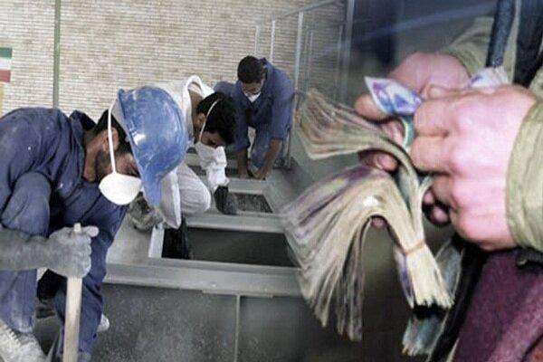 متوسط نرخ دستمزد کارگران کمتر از نصف رقم خط فقر | واحدهای خرد اقتصادی از بین می روند!