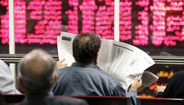 معاملات سهام در بورس مازندران از یک هزار و ۹۰۰ میلیارد ریال گذشت