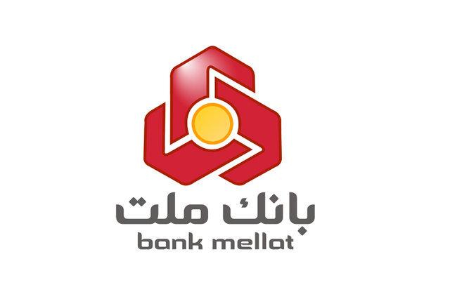 خبر مهم برای سهامداران بانک ملت چه بود؟