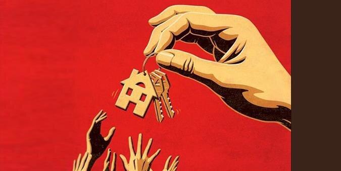 بنگاهداری بانکها در بازار مسکن ممنوع خواهد شد