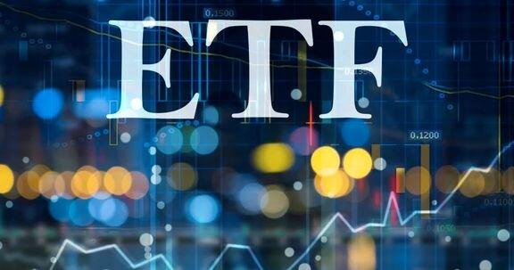 نظر کارشناسان در مورد صندوقهای ETF؛ به نام مردم به کام دولت