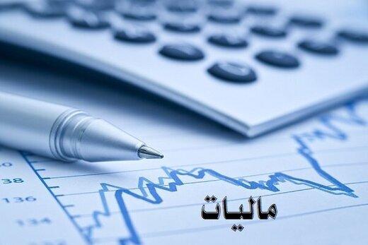 بخشودگی جرائم مالیاتی به اقتصاد کشور لطمه وارد کرده است