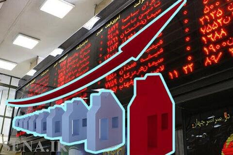 «بورس مسکن» قیمت خانه را افزایش میدهد