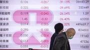 افزایش ارزش سهام در بازارهای بورس آسیا