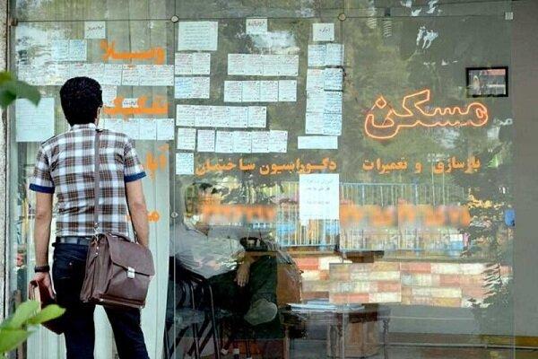 رکود کامل بازار مسکن در اردبیل؛ مردم بازهم توان خرید ندارند