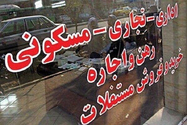 ثبت نام کمک ودیعه اجاره مسکن در زنجان آغاز شد