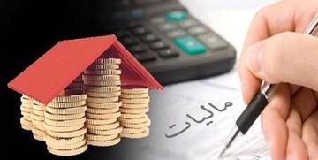 مالیات بخش مسکن یک ضرورت اقتصادی یا سیاست مالی