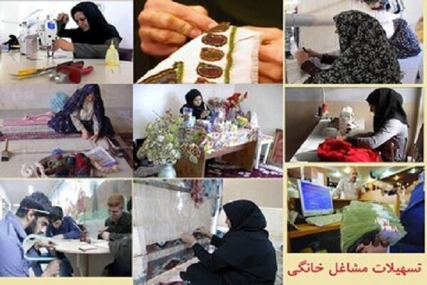 تسهیلات مشاغل خانگی استان همدان ۱۰ درصد افزایش یافته است