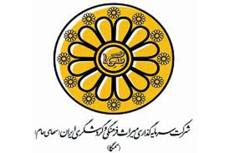 افزایش ۵۰ درصدی سرمایه گذاری در حوزه گردشگری استان مرکزی
