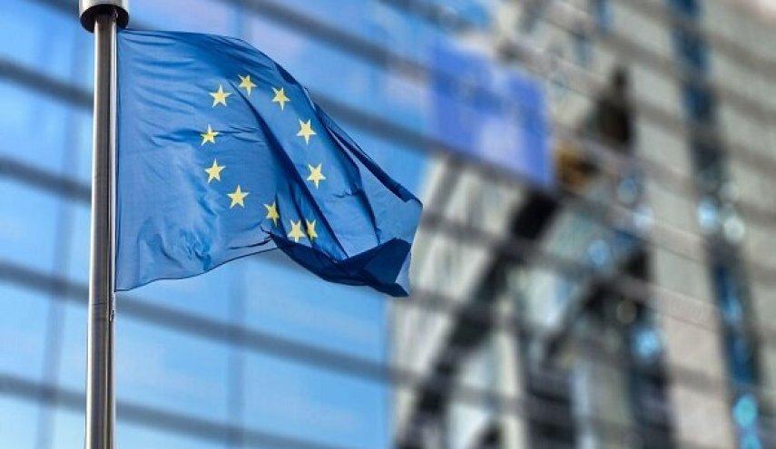 هشدار بانک مرکزی اروپا درباره توقف زودهنگام حمایتهای مالی