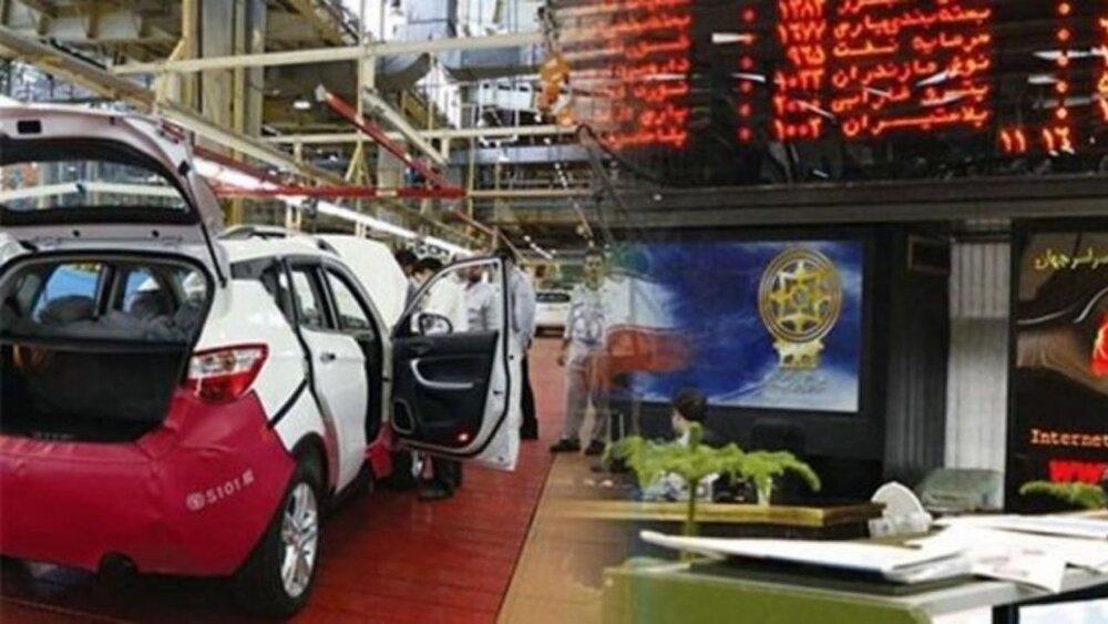 جزئیات تصویب اولیه عرضه خودرو در بورس