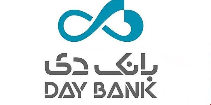 سودآوری ۲۵۷ ریالی«بانک دی» به ازای هر سهم| بانکی که در سرمایه گذاری های سودآور موفق عمل کرد