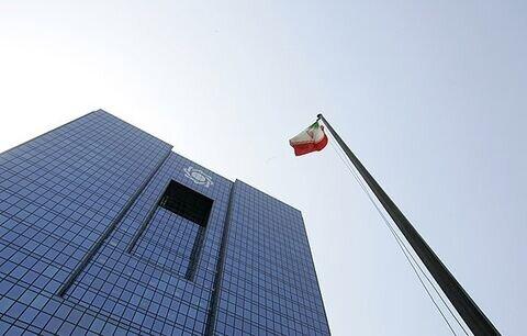 بخشنامه جدید بانک مرکزی درباره بخشش وجه التزام