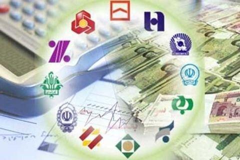 استفاده از سپردههای موجود در بانکها برای جهش تولید