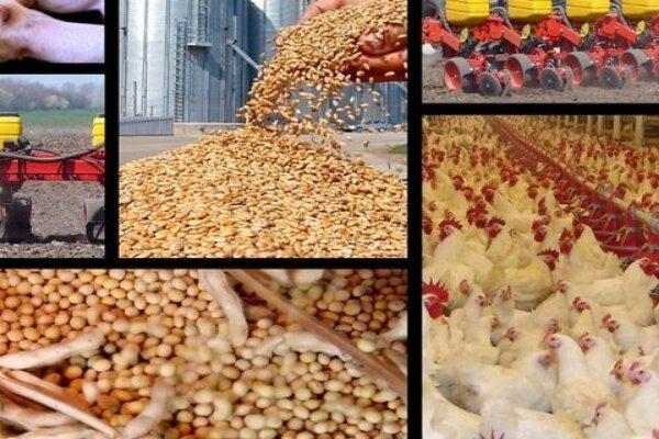 قیمت انواع نهاده های دامی و محصولات کشاورزی ۱۳ اردیبهشت ۱۴۰۰