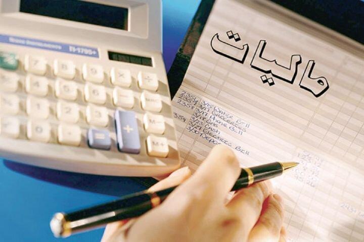 قوانین مالیاتی مناطق آزاد به اصلاح نیاز دارند