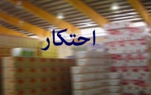 کشف ۴۷۳ میلیارد ریال کالای احتکار شده در تهران