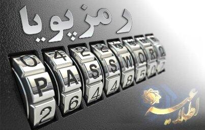 کاهش «فیشینگ درگاههای پرداخت» با عملیاتیسازی رمز دوم پویا