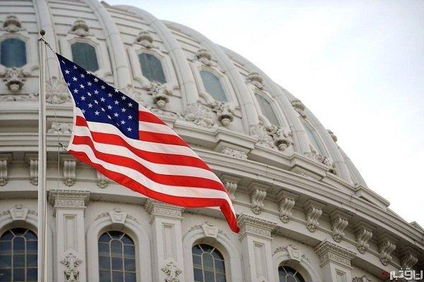 آمریکا «موسسه دانش بنیان برکت» را تحریم کرد