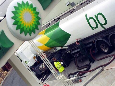 غول نفتی «بیپی» پس از ضرر ۶.۷ میلیارد دلاری، سود سهام خود را نصف کرد