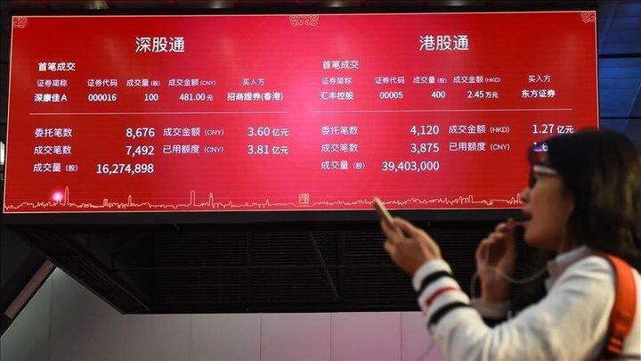 سیر صعودی اکثر بازارهای بورس آسیا