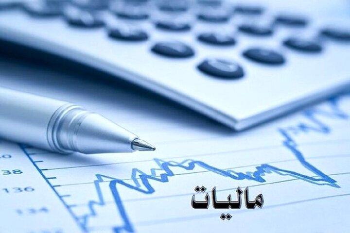 زمان اجرای قانون آزمایشی مالیات بر ارزش افزوده یک سال تمدید شد