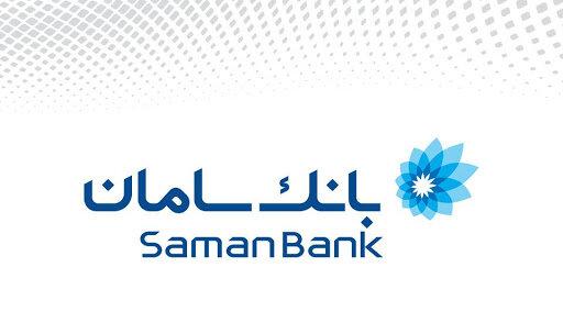 معرفی خدمات بانک سامان در نمایشگاه شیرینی و شکلات
