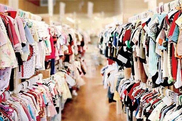 ثبات قیمت پوشاک در یزد طی ۲ ماه پایانی سال