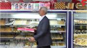 شیرینی از چرخه نرخگذاری خارج شد؛ قنادیها ضرر میدهند