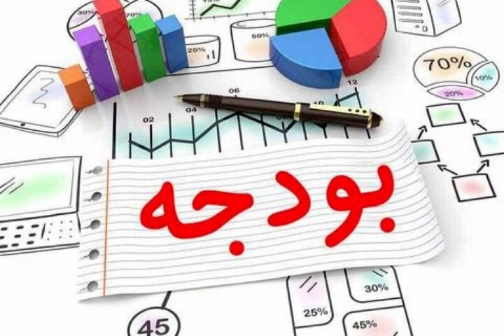درآمدهای عمومی مصوب مازندران ۱۰ هزار میلیارد ریال است