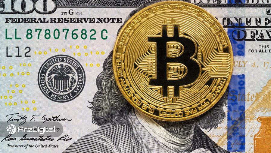 دولت از «بیت کوین» بهره می برد! | «نه» قاطع بانک مرکزی به سرمایه گذاران برای ورود به بازار رمز ارزها