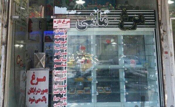 کمبود مرغ بازار را به هم ریخت؛ کاسبی کساد مغازهداران و حیرانی مردم