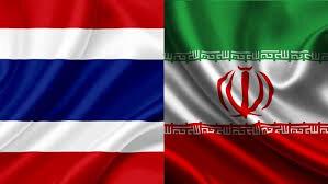 تجار ایرانی احراز هویت شرکتهای تایلندی را جدی بگیرند
