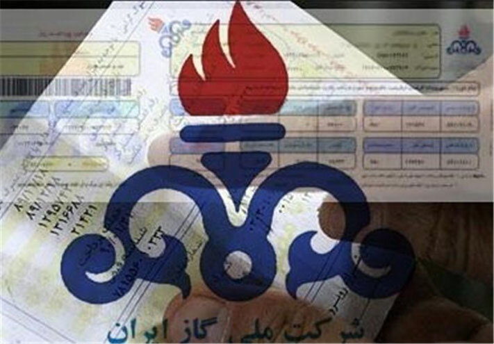 ارائه ۴۱۵ هزار خدمت غیرحضوری توسط شرکت گاز استان همدان