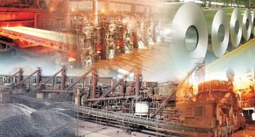 افزایش سهم صنعت به ۳۷.۴ درصد تولید ناخالص داخلی مهم ترین هدف کلان اقتصادی